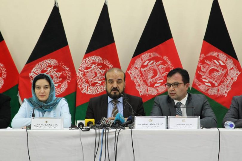 Preliminary results of the Kabul parliamentary election announced