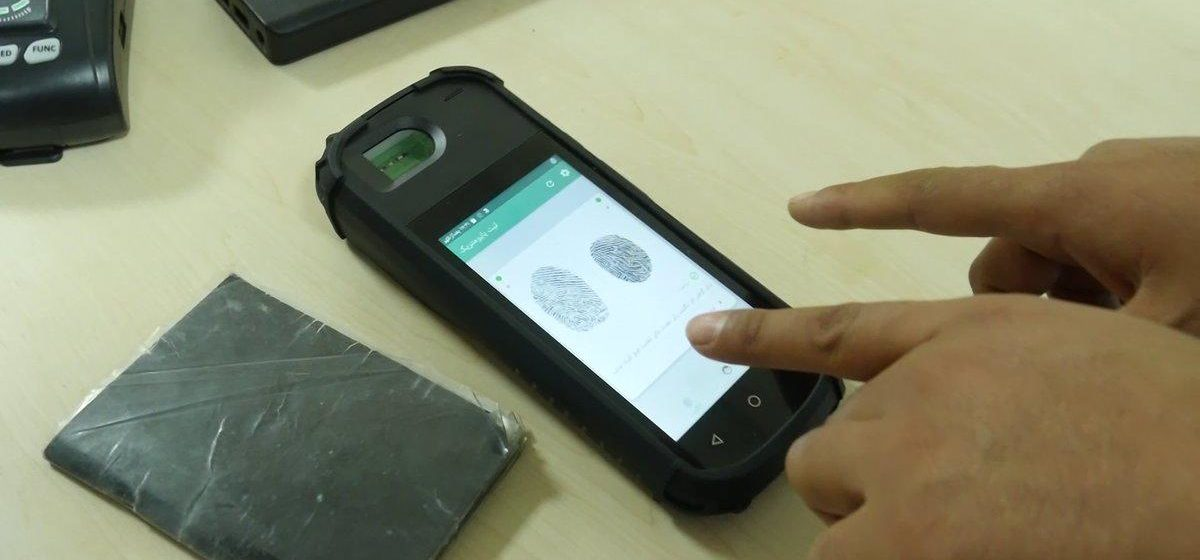 Defects spotted in Biometric Devices
