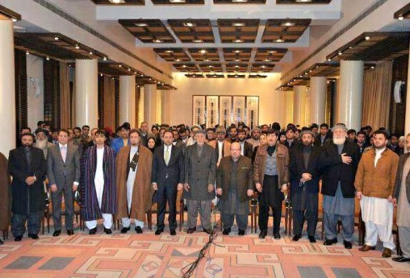 "Several Parties are Okay with the ""Interim Government"" Idea.  How Reasonable is it for Afghanistan?"
