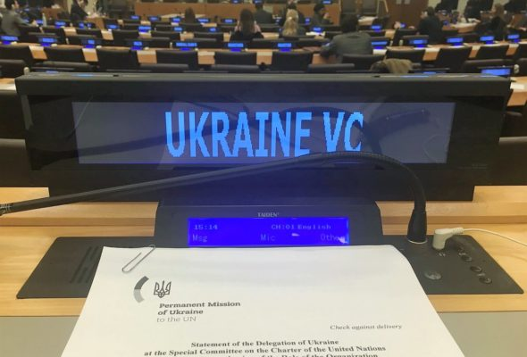 Russia Abstains from Vote in Favour of UNGA Resolution for Afghanistan