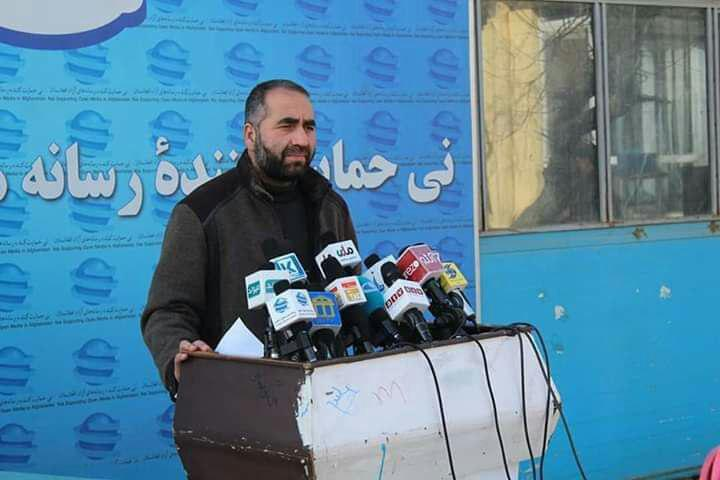 Supporting Open Media in Afghanistan 'Concerned' About Future of Freedom of Expression