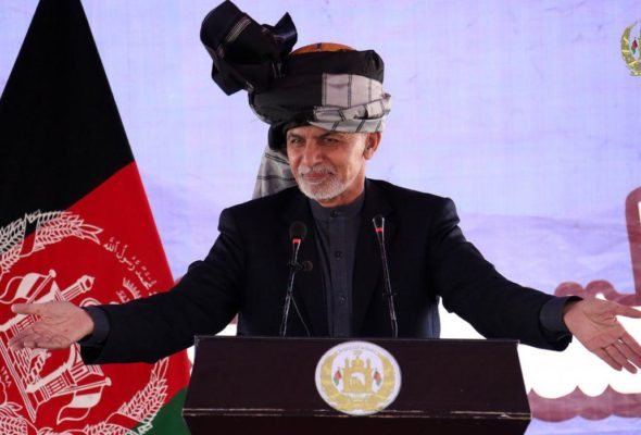 "As Ramadan Begins, Ghani Says ""We Welcome Every Step that Leads to  Peace"""