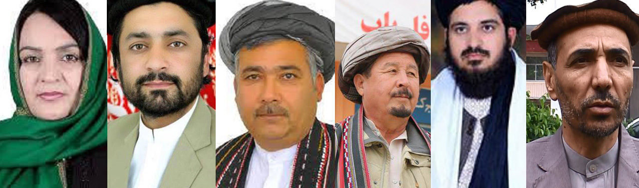 Elected Lawmakers of Afghan House of Representatives (19): The Path of 7 Representatives from Faryab, Herat, Kunar, Jawzjan and Uruzgan Provinces