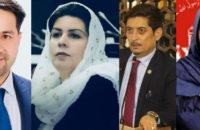 Elected Lawmakers of Afghan House of Representatives (26): Journey of 10 Representatives from Paktika, Balkh, Farah, Helmand, Sar-e Pol and Badakhshan Provinces