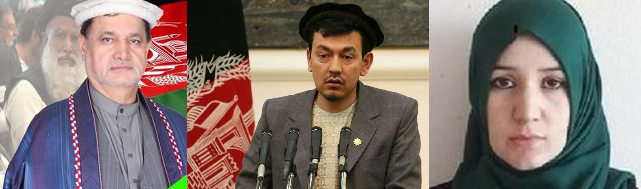 Elected Lawmakers of Afghan House of Representatives (23): Path of 3 Lawmakers from Samangan and Badakhshan Provinces