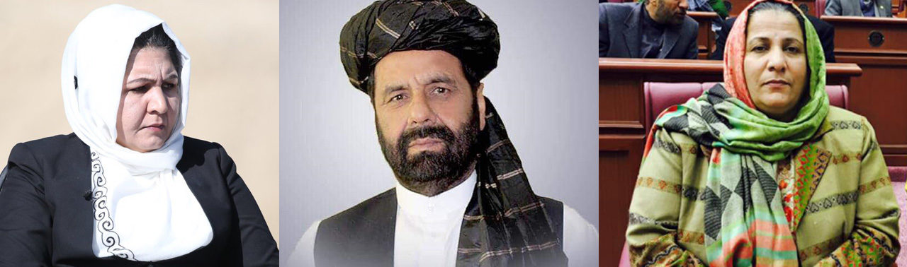 Elected Faces of Afghan House of Representatives (31); Path of 4 Representatives from Logar, Baghlan, Kunduz and Paktia Provinces