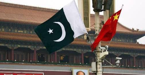 Pak & China Firms on US Entity List Over National Security Concern