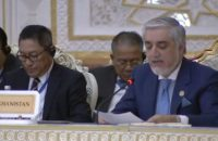 Terrorists Must Be Deprived Of Safe Havens, Global & Regional Cooperation Necessary, Says CE Abdullah