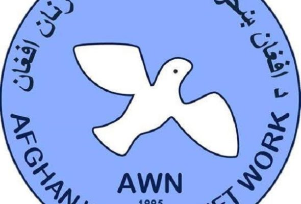Afghan Women's Network Calls on International Community to Ensure Women's Participation in Afghan Peace Process