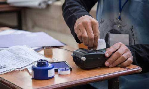 "IEC: Over 400000 ""Ghost"" Voters Removed from the Database"