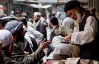 Afghanistan Development Update by World Bank: Low Economic Growth Increasing Poverty, Other Factors