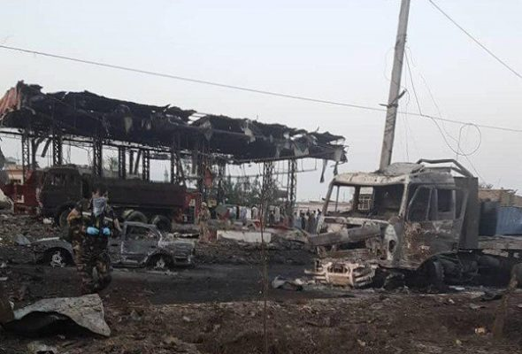 16 Killed, 119 Wounded in Kabul Blast, Taliban Claims Responsibility