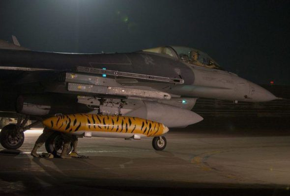 U.S. Air Force Deploys F-16 Fighting Falcons to Afghanistan