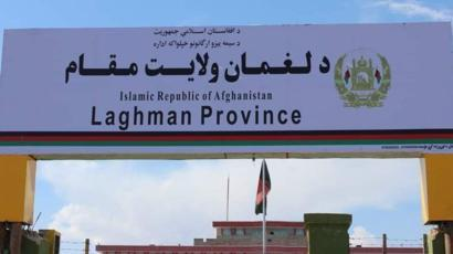 19 Police Soldiers Poisoned in Laghman