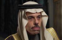 Middle East 'Safer' After US Assassination of Soleimani: Saudi FM