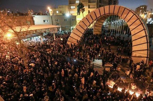 Anti-Regime Protests Continue in Iran