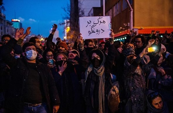 Iran Denies Shooting at Crowds Protesting After Downed Plane