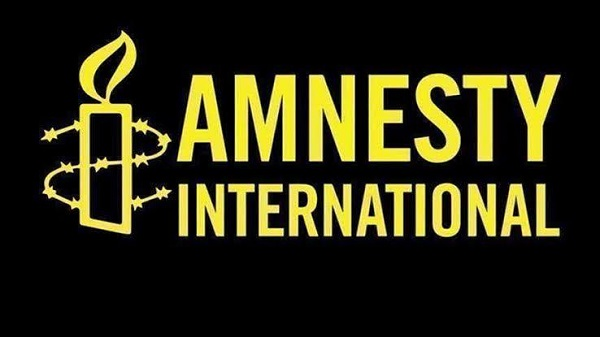 Geneva Conference Must Ensure Protection Of Human Rights in Afghanistan: Amnesty International