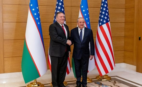 Pompeo Arrives In Uzbekistan For Final Stop Of Five-Country Tour
