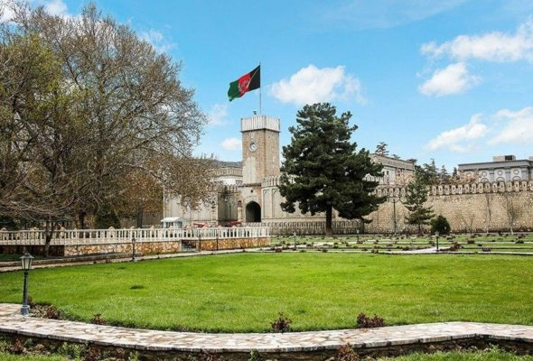 Afghanistan Presidential Inauguration