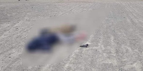 Girl Killed in Bamyan With Multiple Gunshots in the Head