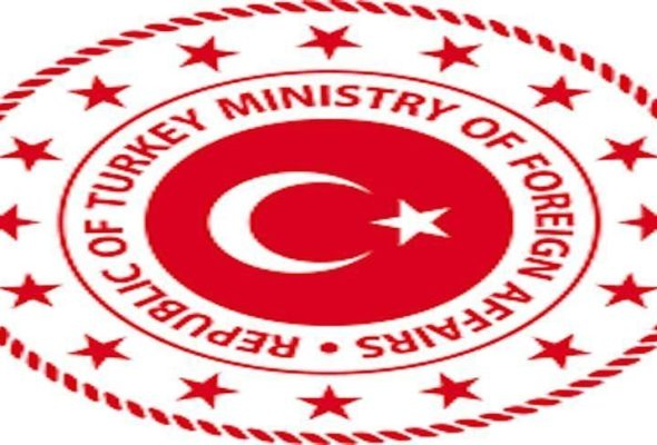 Turkey Condemns Terrorist Attacks in Afghan Provinces