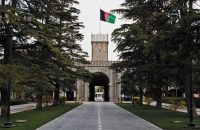Afghan Gov't Reacted to Taliban's Rejection For Ceasefire