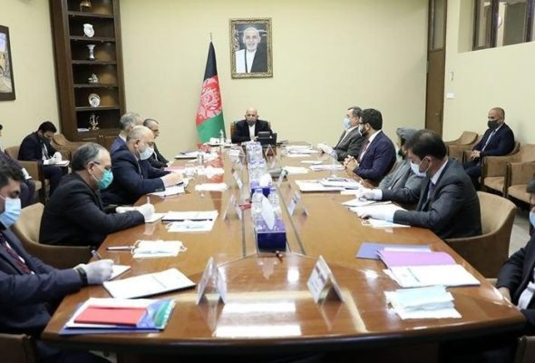 First Cabinet Session Held Via Video Conference