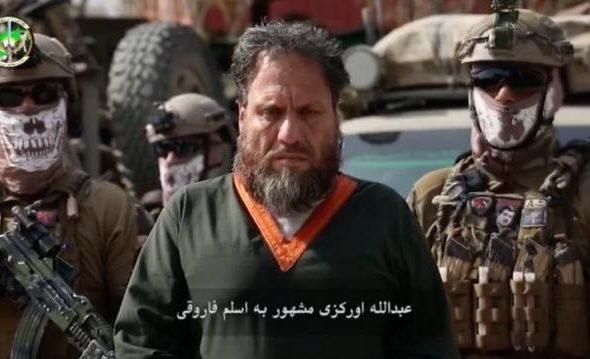 Prosecute Head of ISIS-linked Group in Afghanistan: HRW