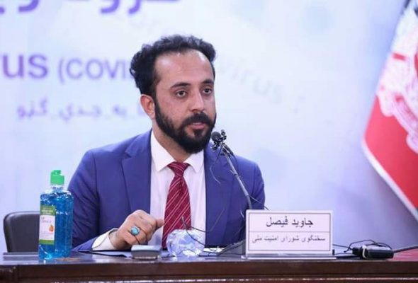National Security Council Reacts to US Envoy's Remarks