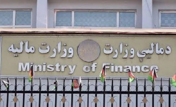 Altered Finance Ministry Opens Doors for Corruption: IWA
