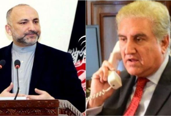 Pakistan, Afghanistan FMs Discuss Peace Process