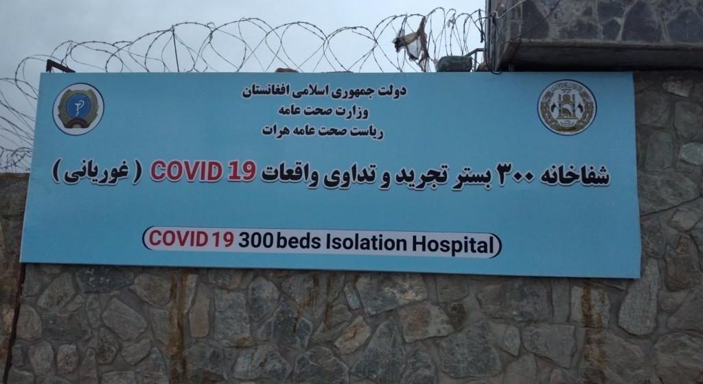 A National Trader's Initiative; How Afghans Fight Coronavirus in Afghanistan?