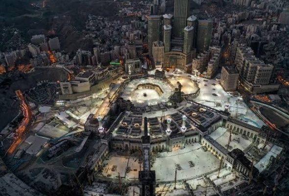 COVID-19: Saudi Arabia to Lift Curfew on June 21; Except in Mecca
