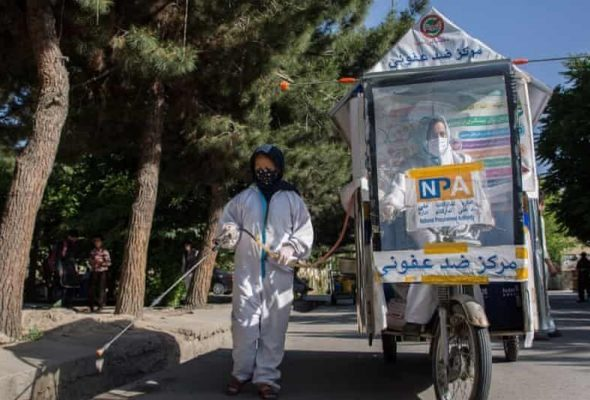 Afghan NGO Turns Women's Street Food Carts into Disinfection Units