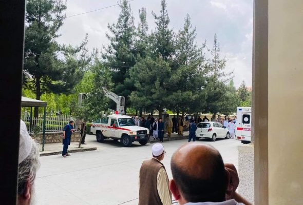 Four Killed in Bomb Attack Inside Kabul Mosque