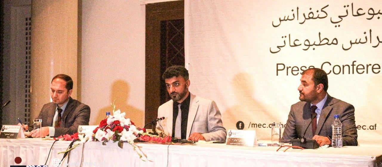 MEC Reports Corruption In Customs And Revenue Departments