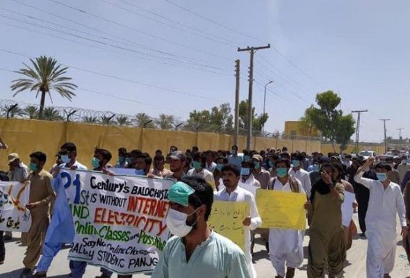 Baloch, Pashtun Student Protestors Arrested In Pakistan