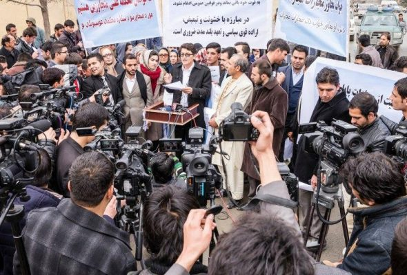 Amnesty Launches Plea for Protection Of 'Brave Human Rights Defenders' In Afghanistan
