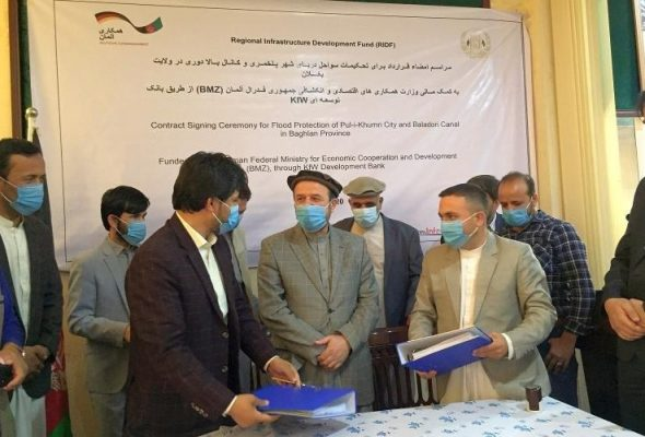German Funded Flood Protection Walls To Benefit 30,000 Baghlan Residents