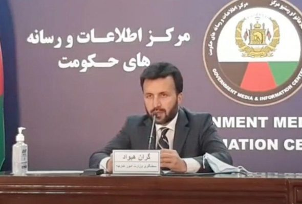 Regional, International Partners Unhappy With High Level Of Taliban Violence: Foreign Ministry