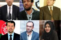Sapidar Palace Lists 14 Candidates For The Cabinet