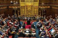 Upper House Of UK Parliament Launches Inquiry On Strategy Towards Afghanistan