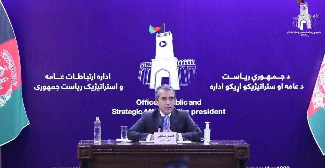 Presidential Palace: Recent Attacks Claimed By IS-K Being Investigated