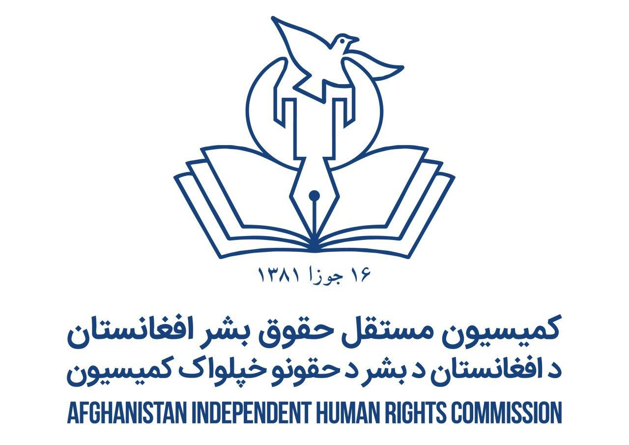 AIHRC Calls For Inclusion, Justice For Victims As Guiding Principle In Peace Talks