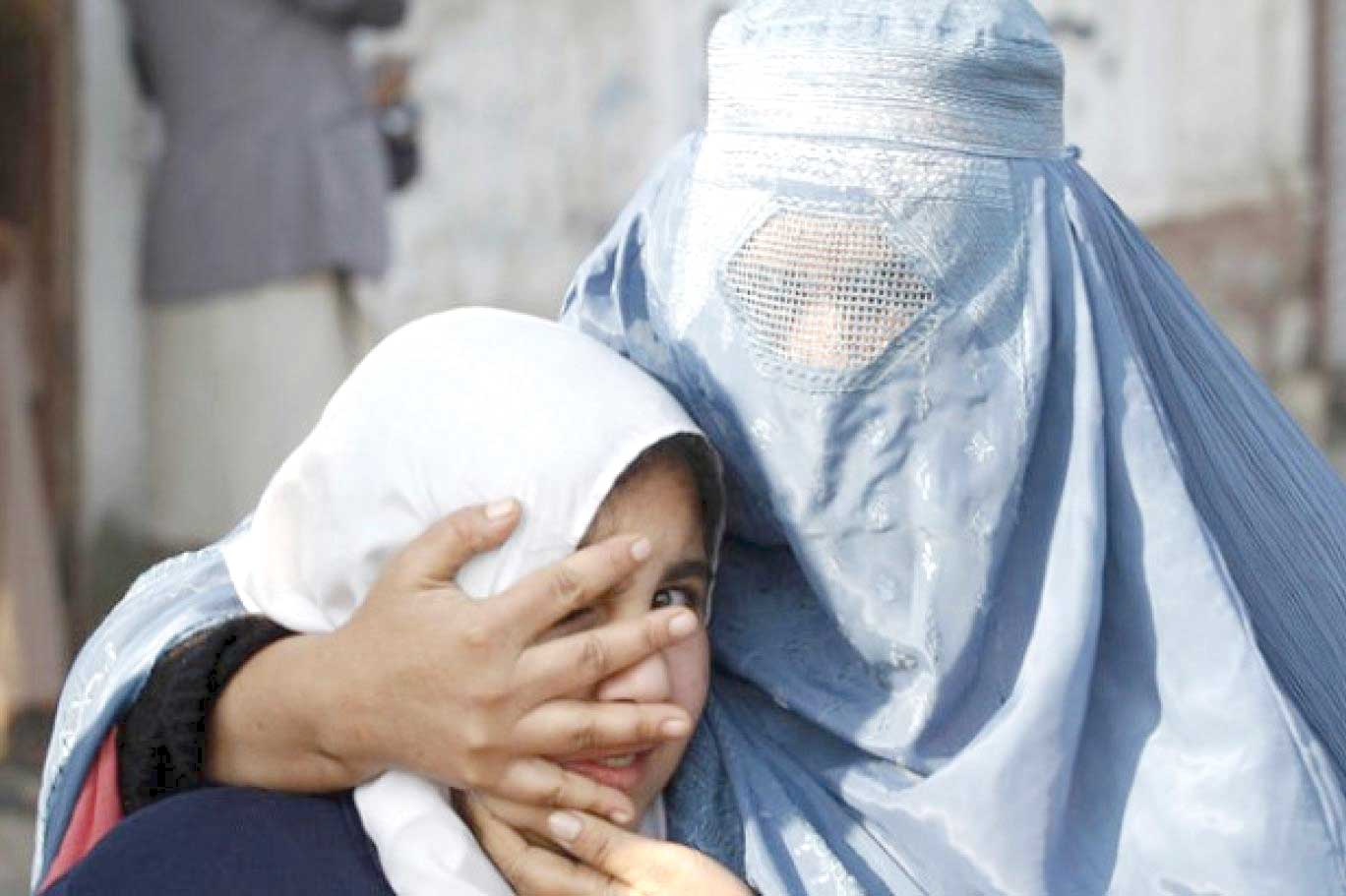 US Embassy in Kabul Warns of Extremist Attacks Against Women