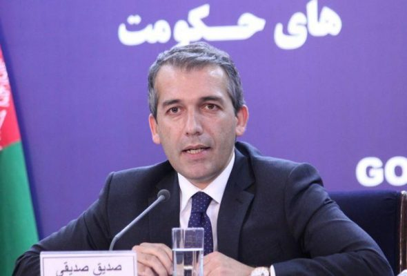 Sediqqi: Afghan Gov't Waiting For Taliban To Prepare For Talks