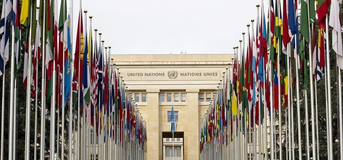 UN: Geneva Pledging Summit 'Milestone' For Peace, Development In Afghanistan