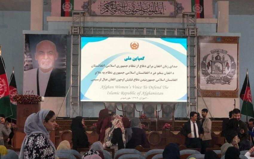 Afghan Women Call For Immediate Ceasefire In The Republic