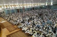 Thousands Of Religious Scholars Call Current War In Afghanistan 'Illegitimate'